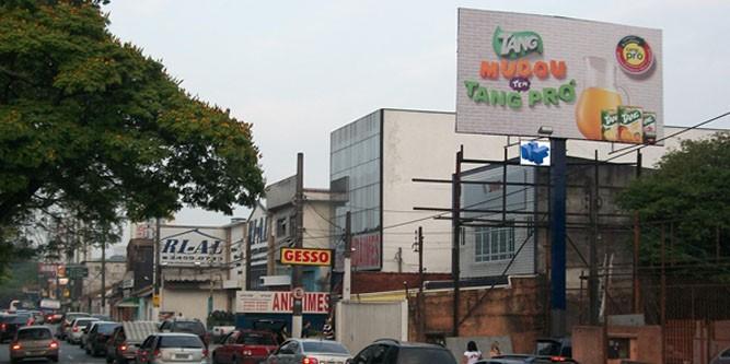Guarulhos Av Alberto F Lopes 335